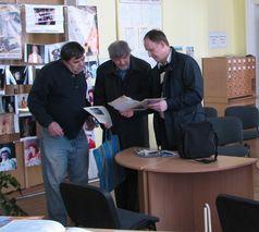 Зустріч у бібліотеці