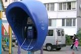 Безплатні таксофони