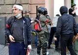 В Україні — дводенна жалоба