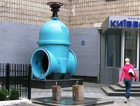 Відключення гарячої води