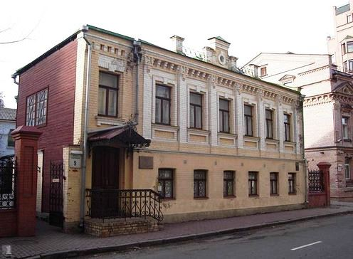 Київський музей Пушкіна