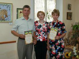 Владислав Руденко (ДВРЗ), Наталія Луньова та Ірина Коцага
