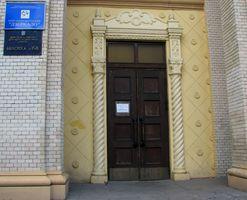 Центр культури та мистецтв Дніпровського району, ДВРЗ
