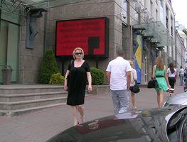 Музей історії Києва