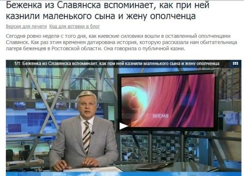 Российские новости