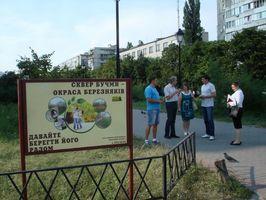 Анатолій Долинний відвідав Березняки