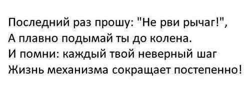 Бюветы ДВРЗ