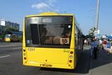Автобусу №55 продовжили маршрут
