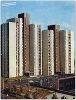 Вул.Тичини, 6 (архітектори Ю.Й. Кайлік, інженер М.Н. Панич). 1982 р.