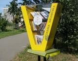 Донецька компанія відкрила вуличну бібліотеку на Березняках