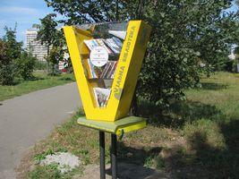 Вулична бібліотека на Березняках