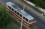 Стоять трамваї