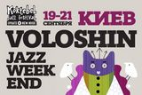 Voloshin Jazz Weekend