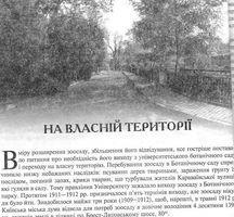 Київському зоопарку 100 років