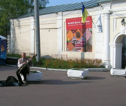 Музей Івана Гончара