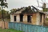 Земля на ДВРЗ: участок под сгоревшим домом