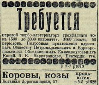 Дореволюционный Киев