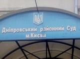 Дніпровський районний суд набирає присяжних