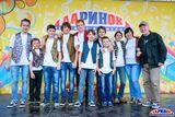 Творча молодь ДВРЗ - переможці конкурсу Даринку