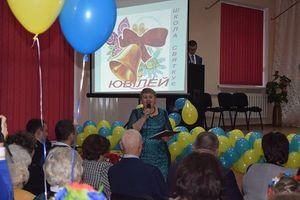 50-летний юбилей 126-й школы