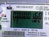 Нічна електроенергія для ощадливих господарів стане вдвічі дешевшою