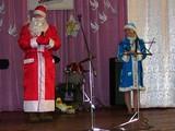 Новорічний концерт в ліцеї транспорту