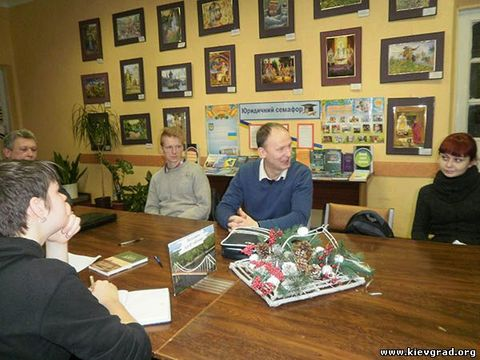 Заседание клуба киевоведов
