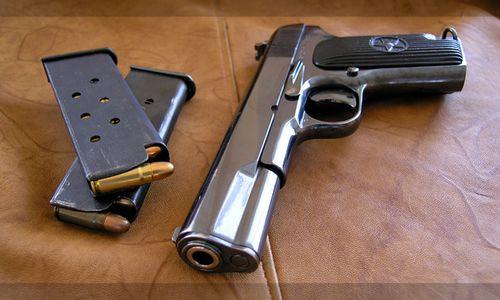 Пістолет ТТ