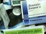 Раненым (11-я больница, ДВРЗ) нужны лекарства