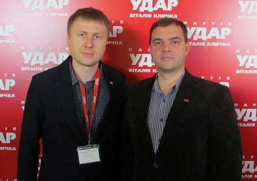 Восколович і Горбунов