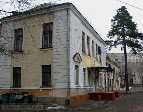 Школа №42
