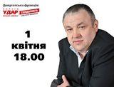 Зустріч з депутатом Київради