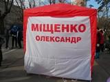 У Києві продовжуються весняні суботники