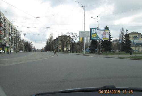 Стара Дарниця, вулиця Празька