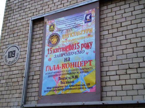 Гала-концерт на ДВРЗ