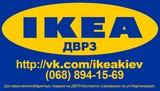 Товары IKEA на ДВРЗ