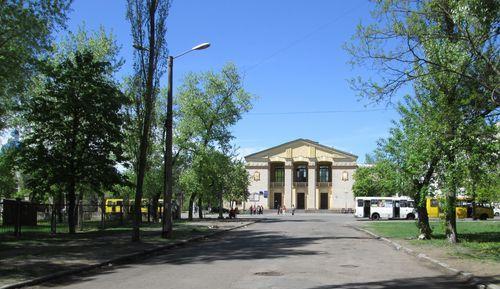 Центр культури ДВРЗ