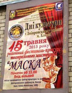 Театральний фестиваль на ДВРЗ
