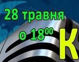 Джазовий концерт на ДВРЗ
