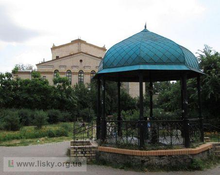 Бювет у парку Сосновий на ДВРЗ