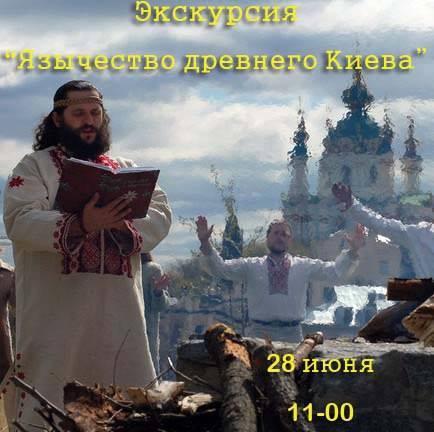 """Об'єднання """"Православ"""" допомагатиме бібліотеці №158"""