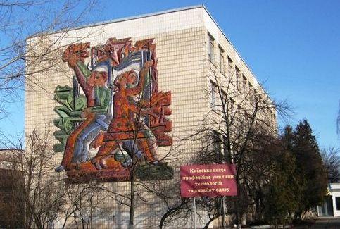 Декомунізація Києва сягнула Соцмістечка