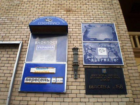 Театр на ДВРЗ завершив сезон