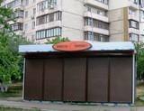 На ДВРЗ встановлено кіоск з продажу соціального хліба