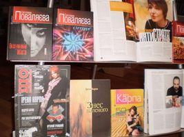 Книжкова виставка в бібліотеці №158
