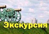 Куда пойти на выходные: авторские экскурсии по Киеву