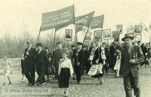 Мода в повоєнній Україні