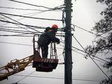 МАФи крадуть електроенергію. Безкарно?