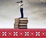 24 сучасних українських письменники