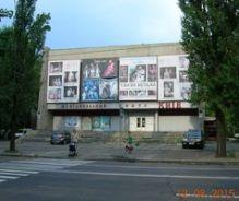 Кінотеатр Краків на Русанівці
